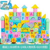 儿童积木玩具3-6周岁女孩宝宝1-2岁婴儿男孩木头拼装7-8-10岁