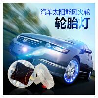 汽车气门嘴灯感应太阳能摩托改装通用 七彩夜光装饰轮胎灯