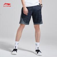 李宁篮球比赛裤男士2018新款韦德系列男装修身针织运动裤AAPN257