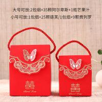 结婚喜糖盒子创意婚庆用品喜糖袋中式婚礼糖果盒手提回礼品盒 烫金蝴蝶糖盒 大号(30个)