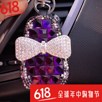 通用款汽车钥匙包装饰用品车载钥匙扣套水晶钻零钱包挂件女式专用SN7353