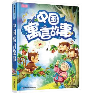 彩书坊:中国寓言故事(学生版)