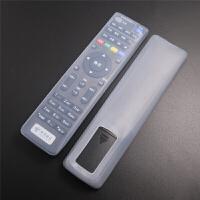 2018新品中国电信创维E8205 E910网络机顶盒遥控器保护套电信高清IPTV保护套