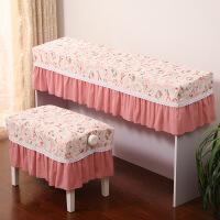 电钢琴罩雅马哈卡西欧电子琴罩防尘罩琴罩田园地中海粉色布艺定做