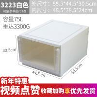 储物箱塑料收纳箱放衣服整理箱特大号透明抽屉式收纳柜衣柜收纳盒