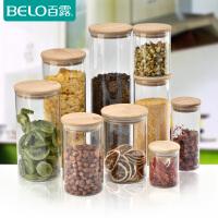 百露透明玻璃密封罐储藏罐食品干果杂粮储物罐玻璃罐茶叶罐收纳瓶