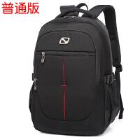 双肩包男背包女韩版潮高中学生书包休闲旅行包商务男士电脑包s6 黑色/普通版