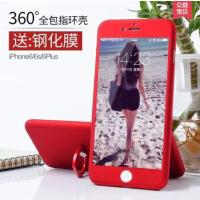 【包邮】iphone6手机壳4.7寸苹果6plus手机套iphone6s支架硬壳6s全包防摔磨砂女款5.5保护套男指环