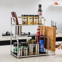 厨房置物架调味调料架刀架收纳架厨房用品