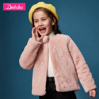 【3折价:109】笛莎童装女童外套冬季新款中大童加绒外套可爱甜美儿童上衣