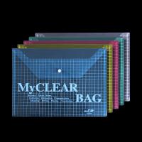 创意文具办公学习办公按扣透明文件袋 A4彩色试卷袋资料袋 每包12个 A4多功能 方便整理
