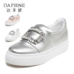 Daphne/达芙妮vivifleurs系列  简约方扣水钻乐福鞋平底白鞋厚底女单鞋