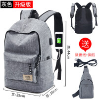 休闲双肩包男士旅行电脑背包韩版校园高中大学生防水书包时尚潮流