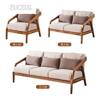 ZUCZUG实木乌金木布艺沙发现代中式乌金木沙发组合客厅整装成套家具 组合