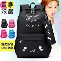 初中学生女校园书包 韩版小清新高中生大容量外置USB充电双肩背包