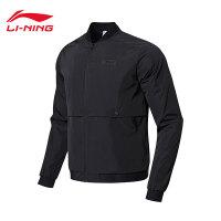 李宁夹克男士新款训练系列长袖茄克外套上衣男装秋季运动服