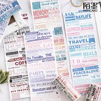 陌墨 盐系彩色英文字母报纸ins手帐贴纸装饰 世界说 和纸胶带整卷