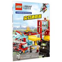 孩子疯迷的乐高城市系列故事:实习消防员