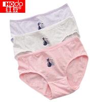 红豆内裤女士内裤棉质色纺可爱小猫印花三角裤 三条盒装