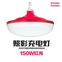 停电应急灯家用led可充电灯泡超亮 夜市摆地摊照明节能户外灯
