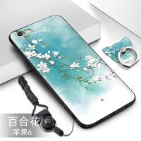 苹果iphone6手机壳 iPhone6S手机保护套 苹果6s 手机壳套 个性创意日韩卡通硅胶保护套磨砂防摔彩绘软壳Y