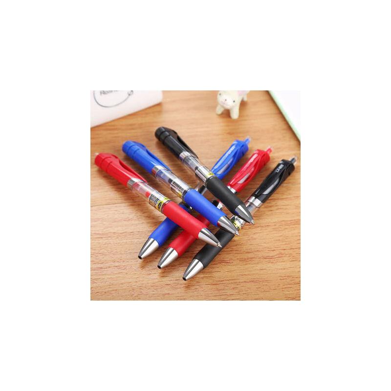 按动中性笔10.5MM碳素笔中性笔2支装黑色水笔签字笔办公笔芯文具用品水性笔针管笔中性笔批发医生处方笔 三色可选,精品盒装,按动便携子弹头中性笔