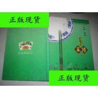 【二手旧书9成新】中国淮南:豆腐菜谱 /魏耀民主编 中国豆腐文化