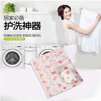 文胸护洗袋加厚洗衣袋细网洗衣机专用洗衣袋洗内衣网袋清洗袋