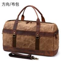 布包男士手提旅行包防水油蜡帆布单肩斜挎包时尚百搭旅游水桶包大容量行李包