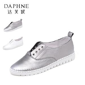 【双十一狂欢购 1件3折】Daphne/达芙妮 秋款牛皮舒适休闲平跟厚底女单鞋