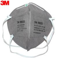 3M口罩KN90级9022颗粒物头戴式防护口罩防雾霾PM2.5防尘