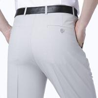 2018新款夏季薄款男士西裤中老年西装裤直筒休闲男裤免烫舒适裤子