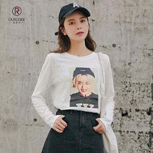 欧若珂 秋季新款2018韩版chic少女人像印花百搭长袖T恤衫ins超火的女上衣
