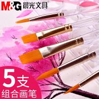 水粉笔套装学生用专业儿童水彩画笔套装初学者手绘成人笔刷油画笔排笔丙烯画笔平头笔水彩颜料笔