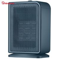 赛亿 (SAIYI) 取暖器 电暖器 电暖气 暖风机 家用卧室办公室台立式迷你热风机加热器 HN2318PT