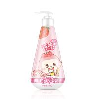 植护 儿童草莓牙膏150g/瓶