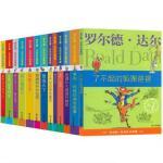 正版 罗尔德达尔全13册系列作品典藏全套的书12册+第13册:亨利・休格的神奇故事 了不起的狐狸爸爸 女巫等童书