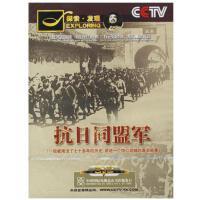 探索发现 抗日同盟军DVD光盘 珍藏版2碟 纪录片