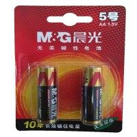 晨光ARC92554电池 5号电池 AA 1.5V无汞环保 碱性电池 2粒装 3卡价钱