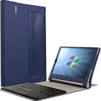 联想YOGA Tab3 Plus键盘皮套YT-X703F 10.1寸平板电脑蓝牙保护套