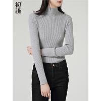 初语修身长袖毛衣女春装新款时尚半高领纯色套头针织衫