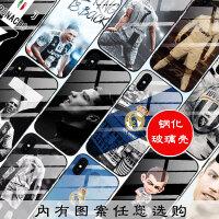 iphone手机壳C罗苹果7plus 8玻璃壳6s镜面oppor11s皇马男