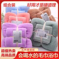 斜月三星【超值套装】珊瑚绒毛巾浴巾 柔软吸水活性印染 1条毛巾+1条浴巾