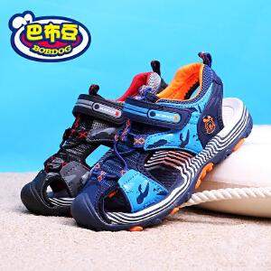 巴布豆童鞋2018夏季新款防滑儿童凉拖中童时尚透气凉鞋休闲沙滩鞋