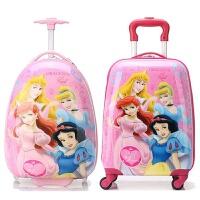 儿童拉杆箱书包可爱拖拉箱16寸18寸女宝宝行李箱万向轮幼儿园小箱