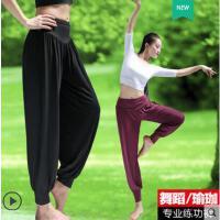 户外运动黑色舞蹈裤女宽松练功裤形体长裤莫代尔灯笼裤瑜伽哈伦收口萝卜裤