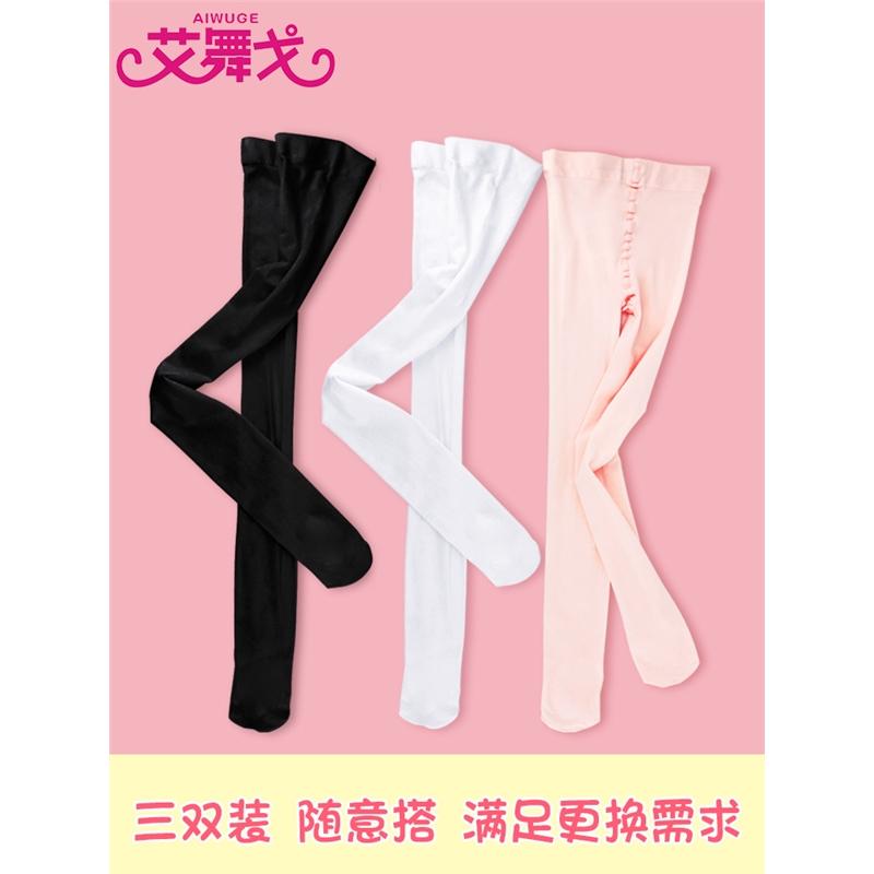 儿童袜子白色连裤袜女童舞蹈袜夏薄练功打底裤丝袜女宝宝芭蕾大袜