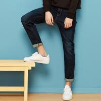 【1件3折到手价:70.8】美特斯邦威旗下4M牛仔长裤男春季新款弹力修身韩版小脚裤子韩版潮