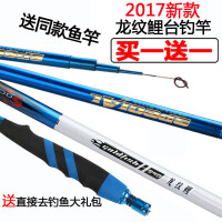 鱼竿碳素5.4 6.3 7.2米台钓竿超轻超硬长节竿手竿钓鱼竿