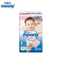 【仅限8月21日第二件0元:需拍两件】moony 裤型纸尿裤M58 单包【男女通用】